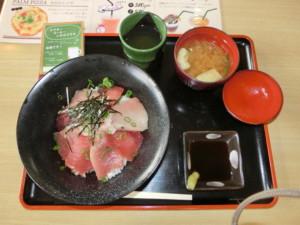 マグロ丼フォト